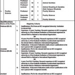 Arid Agriculture University Rawalpindi  Pakistan Jobs  2011