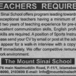 Job for Teachers at The Mount Sinai School Islamabad Pakistan
