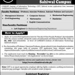 Comsats Sahiwal Campus Jobs