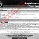 Job for Assistant Program Officer at COMSATS Multan