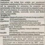 Jobs In Sadiq Public School Bahawalpur Punjab Pakistan