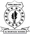 Al-Murtaza School Required Qualified And Experienced Teacher