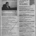 Islamabad Lyceum School Required  Teachers, PR Officer, Accounts Assistant