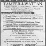 Principal Job In Tameer Watan Schools 2012