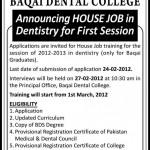 Jobs in Baqai Medical University Karachi 2012