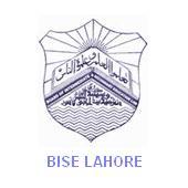 Lahore Board Intermediate Exam Schedule 2012
