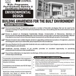 AIOU Admission Open in M.Sc & PGD 2012