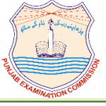 PEC Date Sheet Year 2016 for Class 5 and Class 8