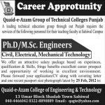 Jobs in Quaid-e-Azam College of Engineering & Technology Sahiwal