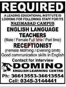 English Language Teachers Rquire In Domino English Learning