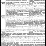 Faculty Jobs in University of Baluchistan 2012