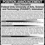 HEC Islamabad Jobs 2012 – Vice Chancellor Required