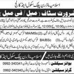 Faculty Needed In Islamia Model Public School And College Abbottabad