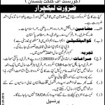 Lecturers Required at Cadet College Sakardo Gilgit Baltistan 2012