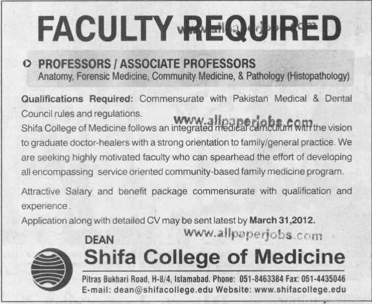 Professor And Associate Professor Required In Shifa College Of