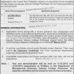 Lecturers  Jobs in The Islamia College