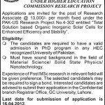 GC University Lahore Jobs 2012