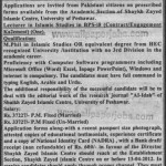 Lecturers Job in Shaykh Zayed Islamic College Jobs 2012
