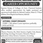 Superior College Sahiwal jobs 2012