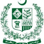 Pay Increase in Budget 2012-13 for Govt. Employees in Pakistan