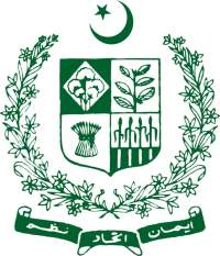 Govt of Pakistan Logo