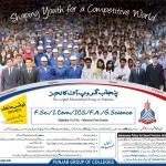 Admissions Open In Punjab Group of Colleges Lahore 2012