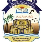 BISE DG Khan Board Matric (SSC-II) 10th Class Result 2012