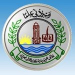 BISE Faisalabad Board Matric (SSC-II) 10th Class Result 2013