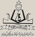 BISE Gujranwala Board Matric (SSC-II) 10th Class Result 2012