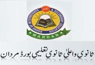 BISE Mardan Board Inter/HSSC/FA/FSC Part-1 Result 2013