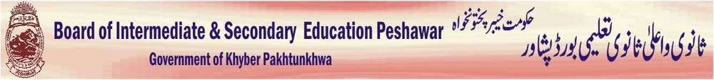 BISE Peshawar Board Inter/HSSC/FA/FSC Part-1 Result 2013