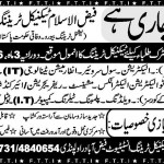 Admission Open In Faiz Ul Islam, Technical Training Institute 2012