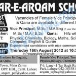 Dar-e-Arqam Schools Lahore 2012