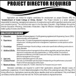 Govt Jobs in Cadet College Gilgit Pakistan 2012