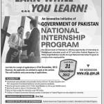 NIP National Internship Program 2012-2013