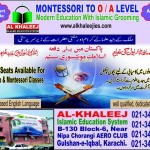 O Level Program Admission Open In Al Khaleeej 2012
