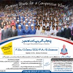 Punjab College Admission Open  2012-2013