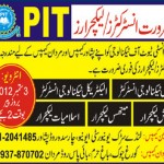 Lecturers Required At Peshawar Institute of Technology