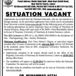 University Of Veterinary And Animal Sciences Lahore Requires Teaching Staff 2012