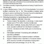 Punjab Public Service Commission (PPSC) Jobs In School Education Department 2012