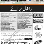 NTS NAT Test 23 December 2012 For Admission In University