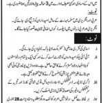 Vacancy At International Islamic University Islamabad