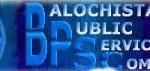 Blochistan Public Service Commission Jobs – BPSC 2013