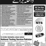NTS Admissions for Universities 2013