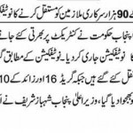 Punjab Govt Notification For Regularization of 90,000 Contract Employees