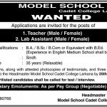 Teacher Required At  Model School Cadet College Larkana  2013