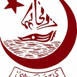 Karachi Colleges BA, BSC And B.com Admissions 2013