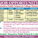 Lecturers Job Opportunity In Mansehra Public School & College Mansehra