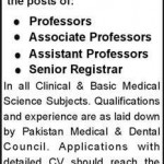 PRC Medical And Dental College Job