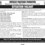 Principals  Jobs At OPF 2013
